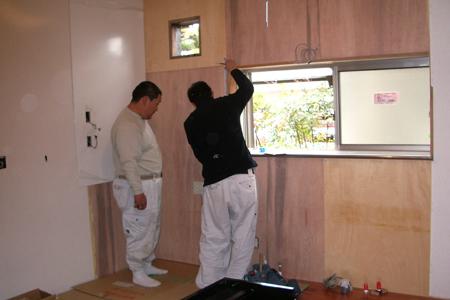 キッチンを設置時の寸法を測定