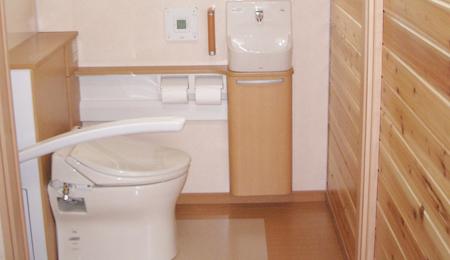 トイレ大改造